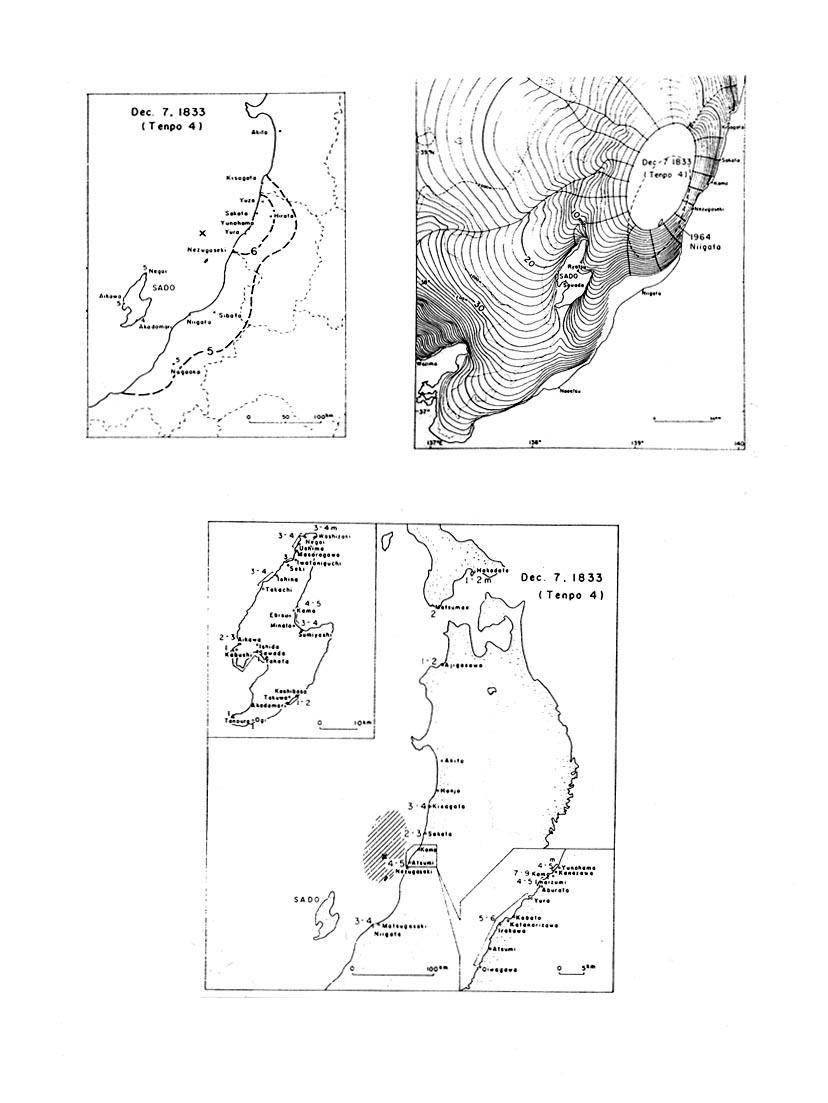 図7-6 山形県沖:1833年12月7日...