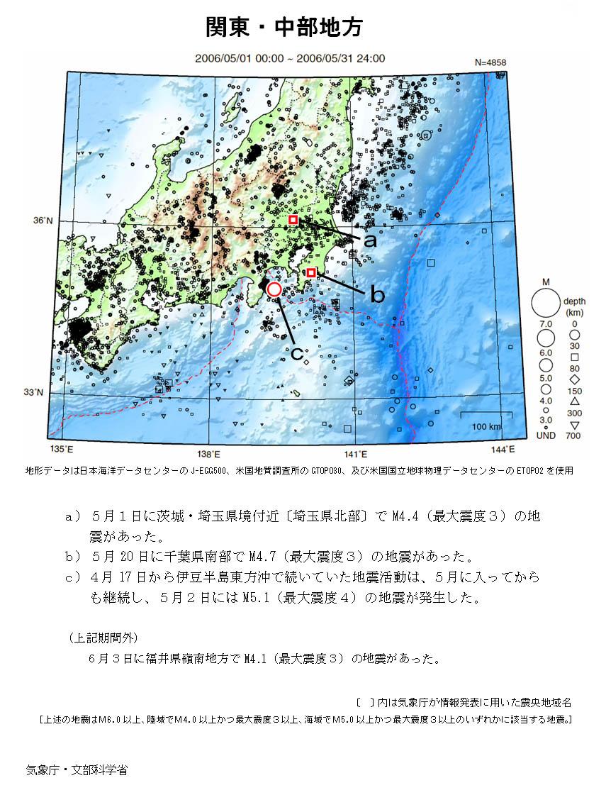 地震 福井 情報 県