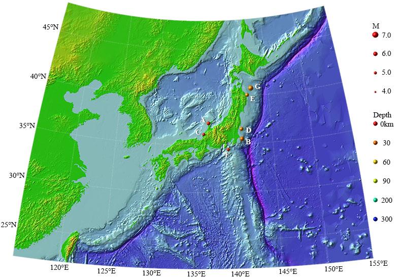 2020年の主な地震活動の図