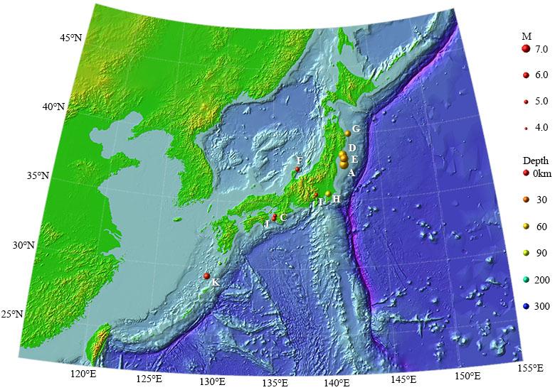 2021年の主な地震活動の図