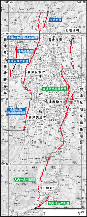 会津盆地西縁・東縁断層帯の長期...