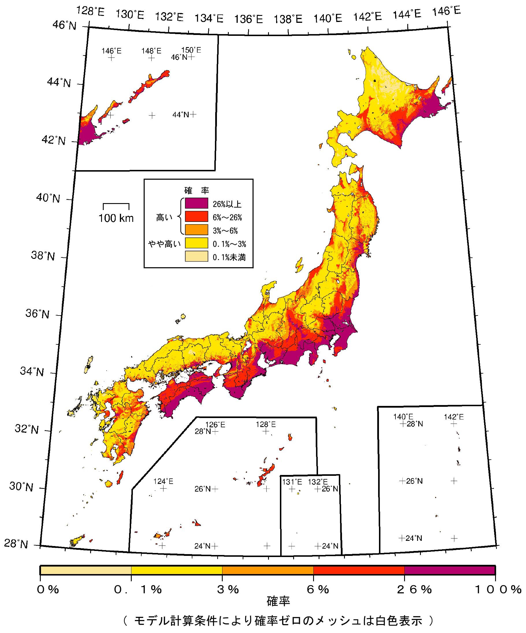地震動予測地図