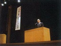 加藤理事(群馬県)による開会の挨拶
