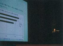 青野先生(財団法人市民防災研究所)による基調講演2