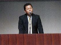 土橋課長(文部科学省研究開発局地震・防災研究課)による開会の挨拶