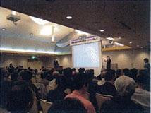 橋本管理官(文部科学省研究開発局地震・防災研究課)による説明