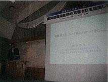 熊木センター長(国土地理院地理地殻活動研究センター)による説明