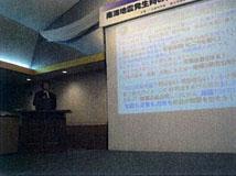 村上先生(徳島大学大学院)による講演2
