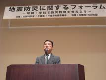 木村対策監(千葉県総務部防災対策監)による開会の挨拶
