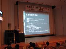 吉川准教授(慶応義塾大学商学部)の基調講演