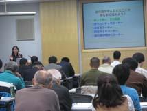 分科会3「防災教育の実践例と防災モデル事業中間報告」