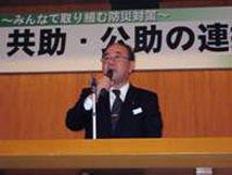 細松防災局長(香川県)による開会の挨拶