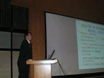 長谷川先生(香川大学工学部)による基調講演2