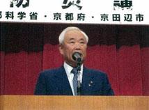 久村市長(京田辺市)による開会の挨拶