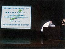 滝推進官(文部科学省研究開発局地震・防災研究課)による説明