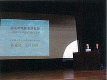 木村先生、林先生(名古屋大学大学院)による講演