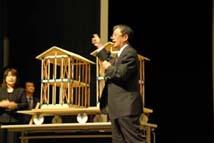 福和先生(名古屋大学大学院環境学研究科)の講演