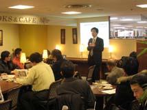 山岡先生(名古屋大学大学院環境学研究科附属地震火山・防災研究センター)による講演