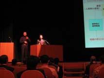 林先生(京都大学防災研究所巨大災害研究センター)による基調講演