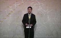 増子課長(文部科学省研究開発局地震・防災研究課)による開会の挨拶