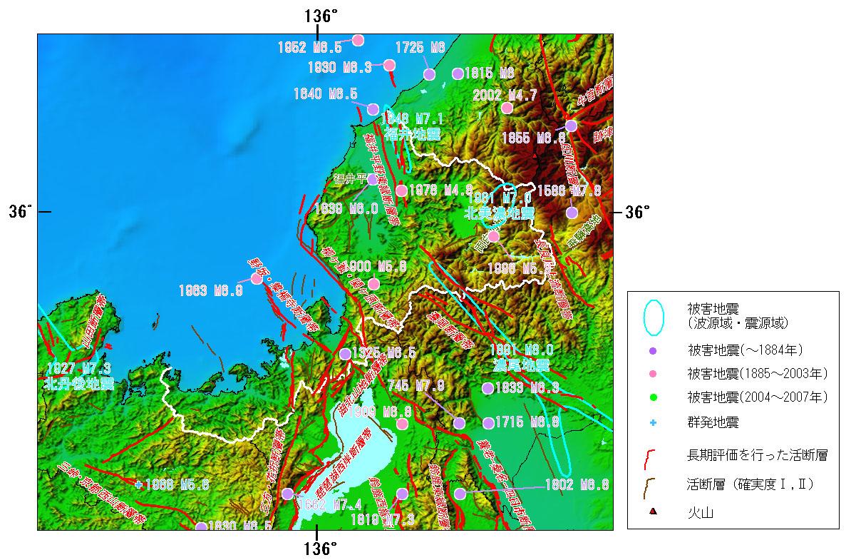 福井県とその周辺の主な被害地震 福井県の地震活動の特徴 - 地震調査研究推進本部 &nb