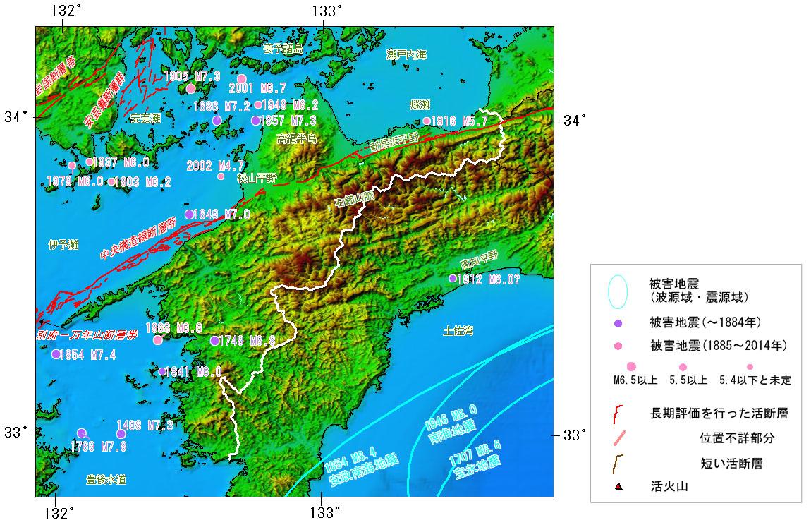 愛媛県の地震活動の特徴 - 地震...