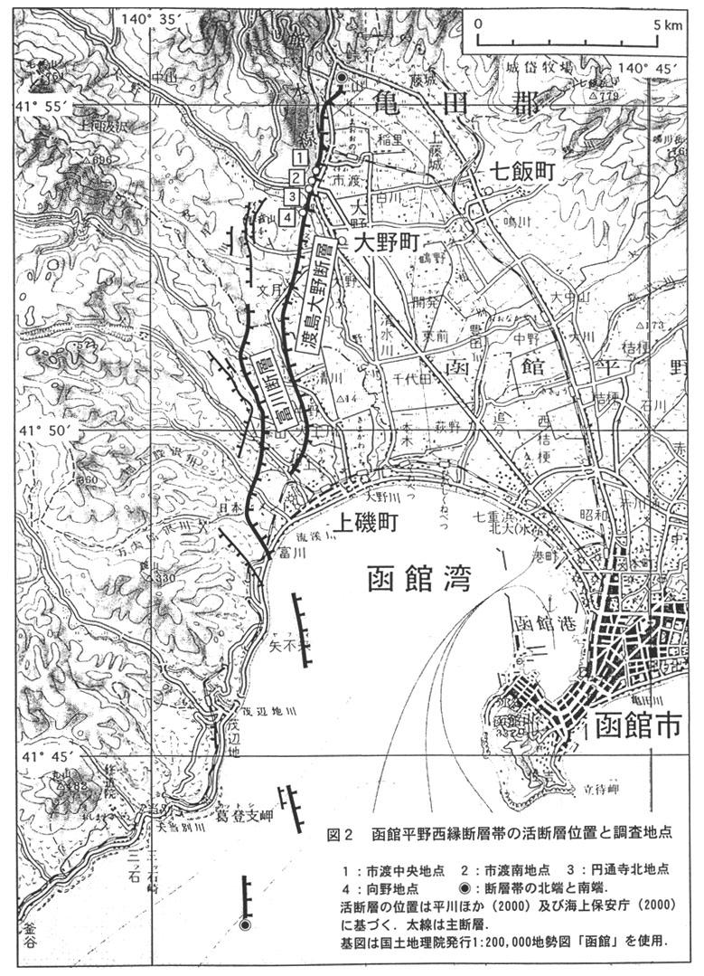 【 断層帯の過去・将来の活動 】 【 将来の地震発生の可能性 】 【 ... 函館平野西縁断層帯