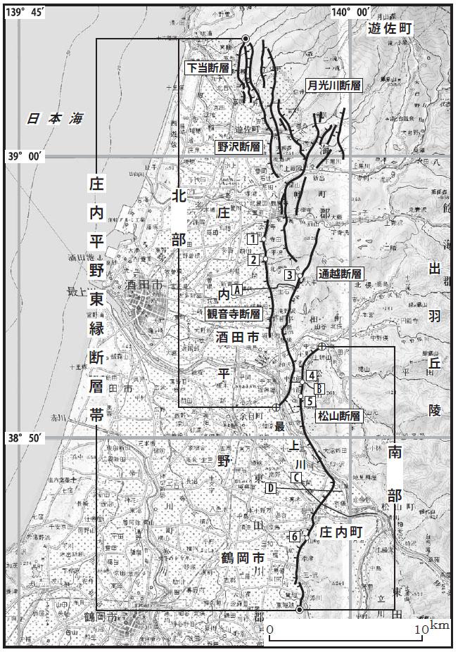 【 断層帯の過去・将来の活動 】 【 将来の地震発生の可能性 】 【 ... 庄内平野東縁断層帯