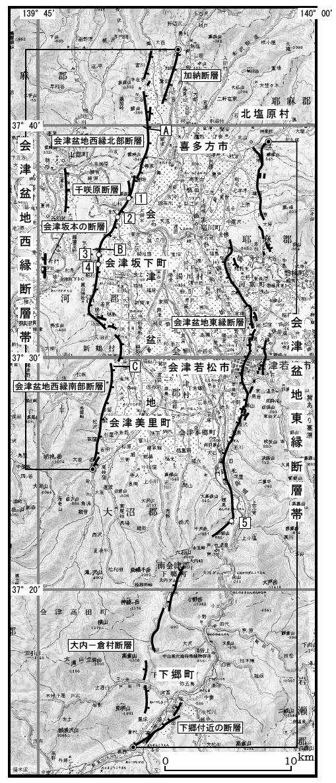 会津盆地西縁・東縁断層帯