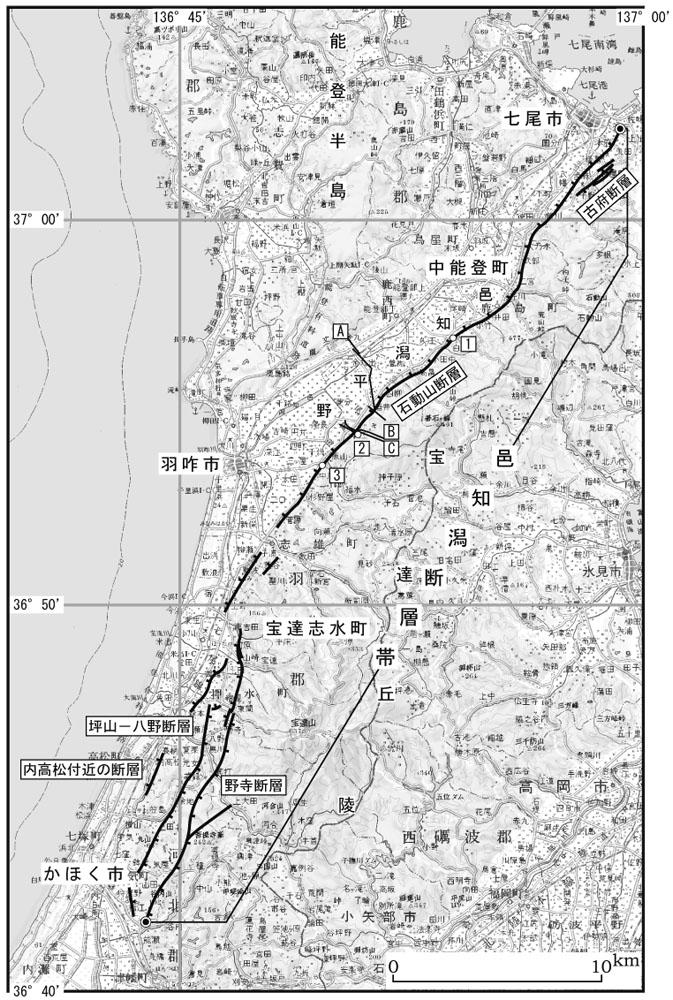 【 断層帯の過去・将来の活動 】 【 将来の地震発生の可能性 】 【 ... 邑知潟断層帯