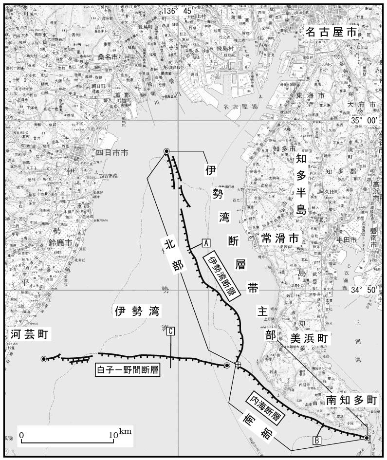 【 断層帯の過去・将来の活動 】 【 将来の地震発生の可能性 】 【 ... 伊勢湾断層帯