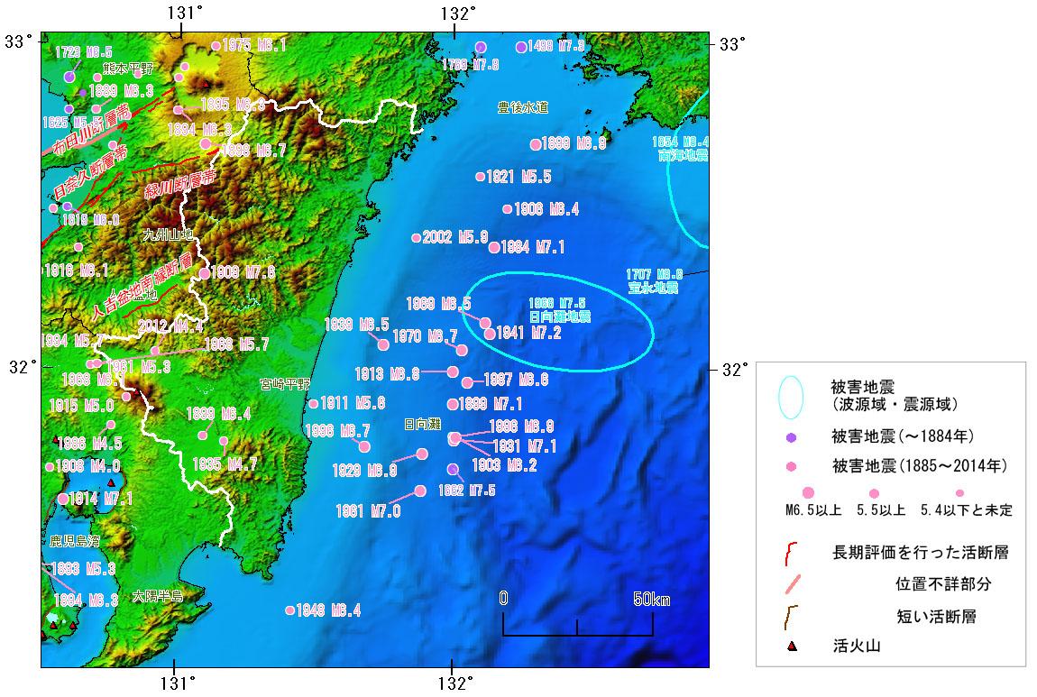 宮崎県の地震活動の特徴 - 地震 ... : 九州 平野 地図 : すべての講義